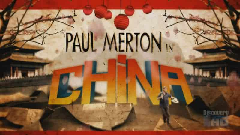 Paul Merton in China – Channel 4